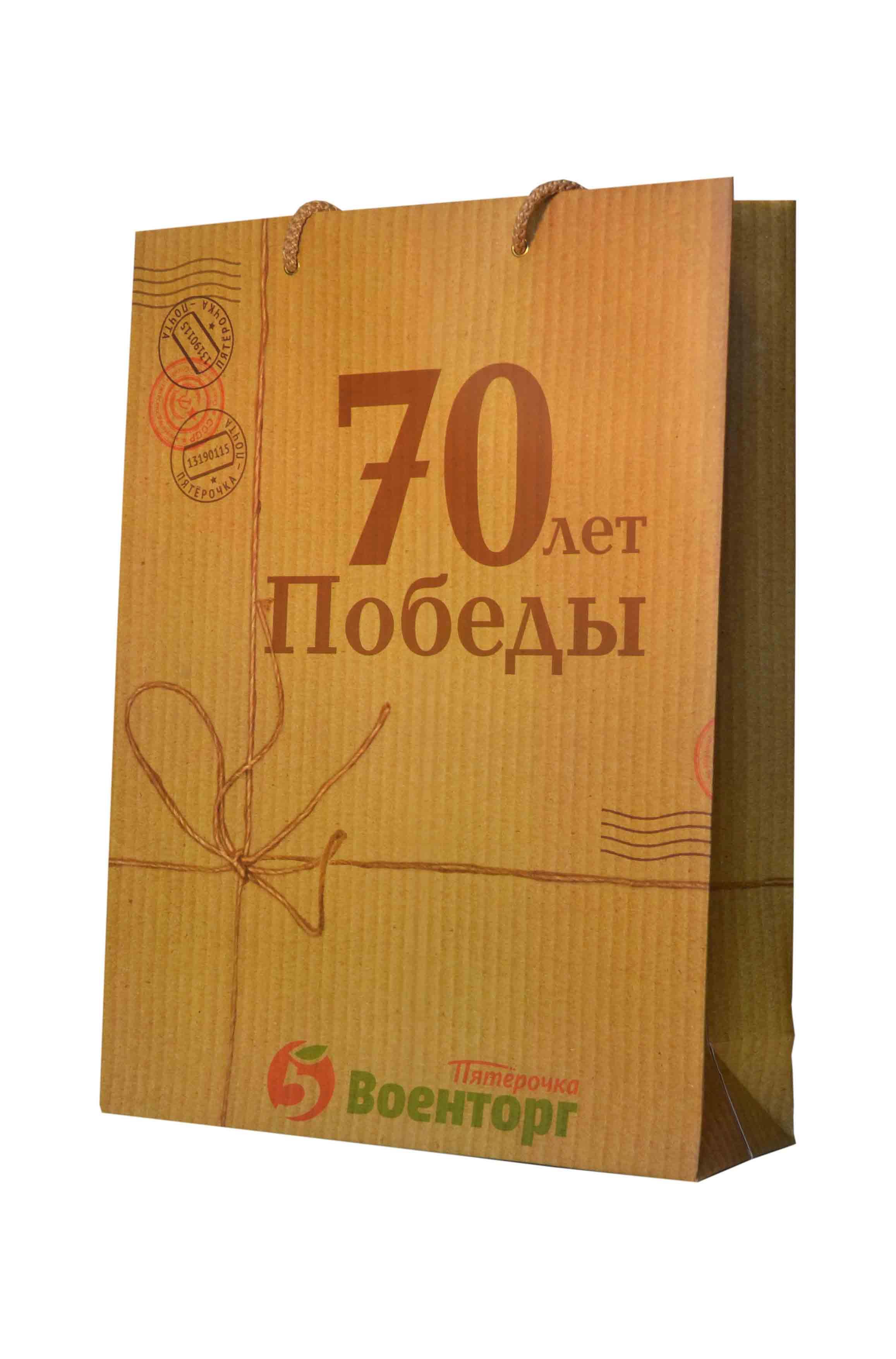 бумажняе пакеты x5 retail group